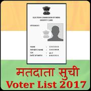 Voter List 2018 (Online Check Name on Voter List)