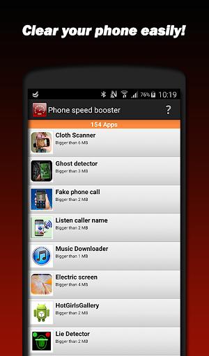 玩免費工具APP|下載携帯電話の速度を向上させます app不用錢|硬是要APP