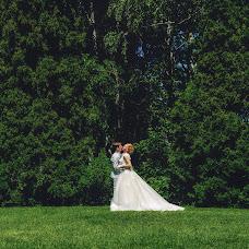 Wedding photographer Aleksandr Kostenko (Kostenko). Photo of 07.01.2017