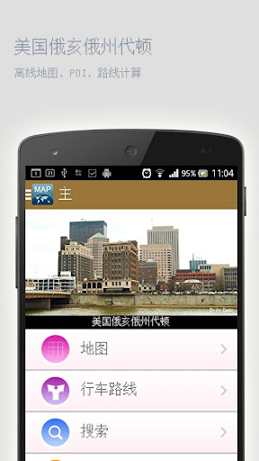 RBWeb Mobile|7 mobile 手機|taiwan mobile a2 18筆|第1頁-飛搜App ...