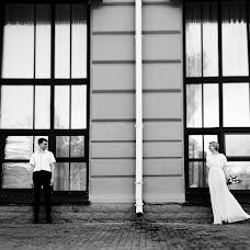 Wedding photographer Maksim Ilin (Max86). Photo of 23.06.2018