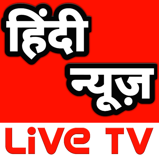 Hindi News Live, Hindi News Live TV - Live News TV