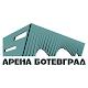 Arena Botevgrad