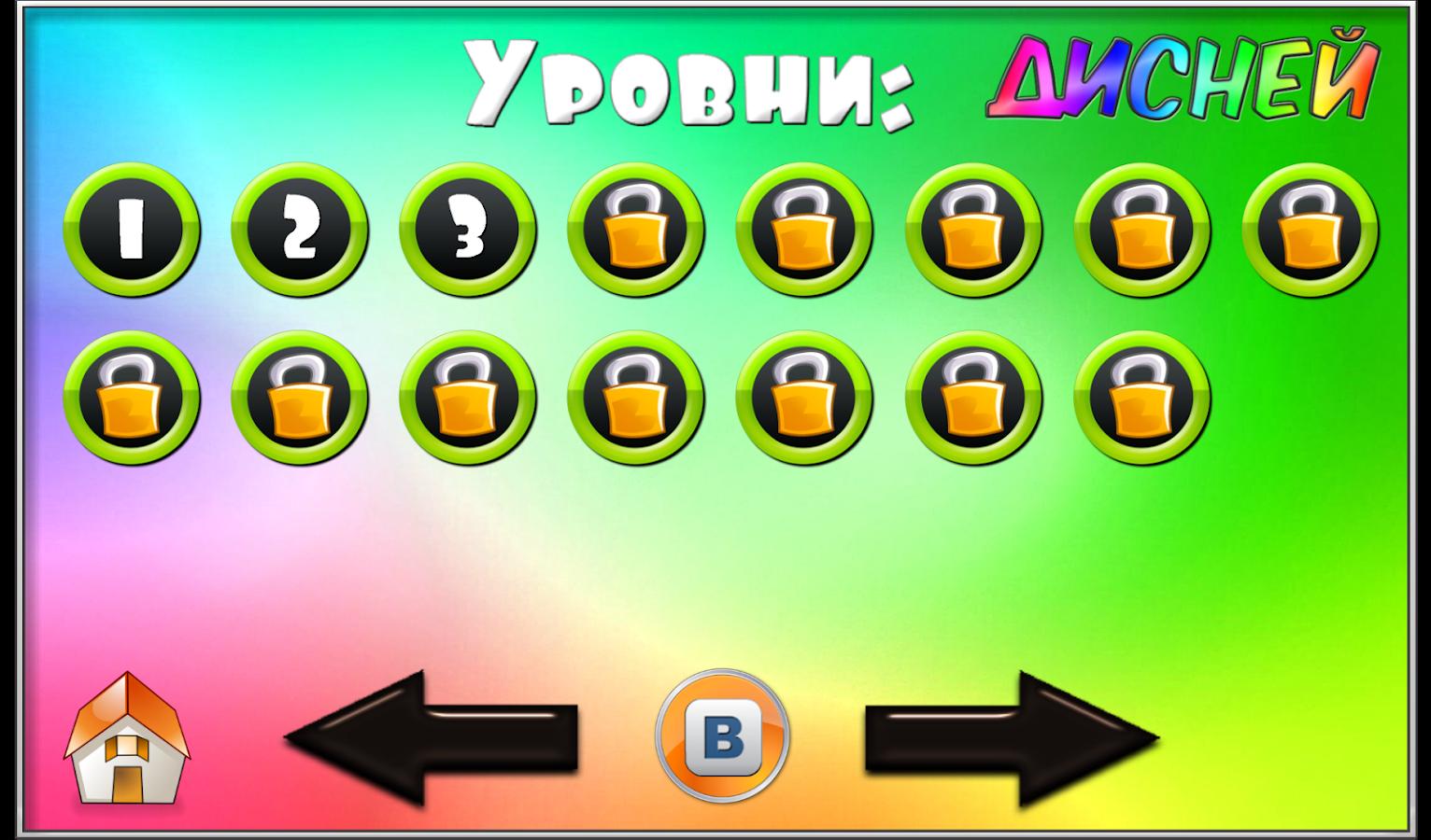Игра угадать слово по картинкам онлайн бесплатно 8