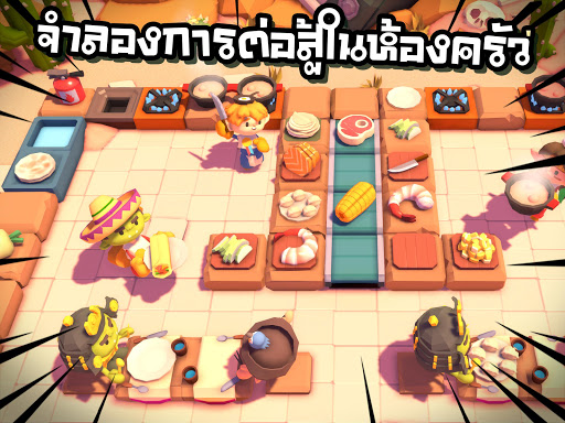 Food War! 0.3.0 screenshots 3