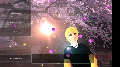 お花見エンモア京都1 休憩時間お花見でほっこりできる