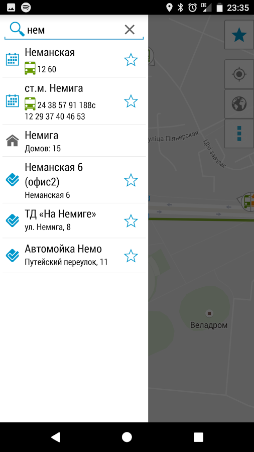 Minsk Guide- screenshot