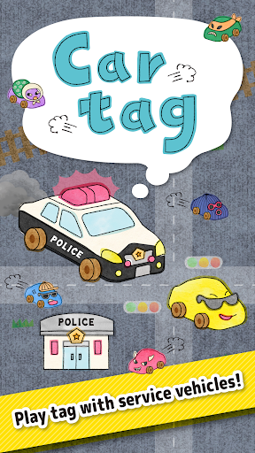 Car tag - Play tag with service vehicles! 1.1 screenshots 1