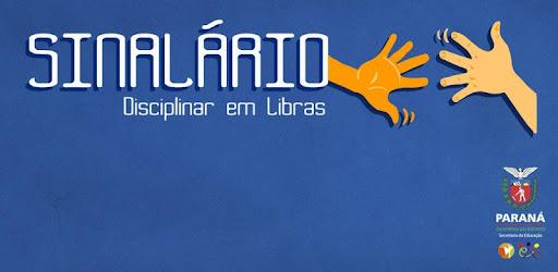 Sinalário Disciplinar em Libras for PC