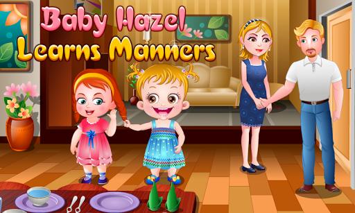 Baby Hazel Learns Manners 16 screenshots 1