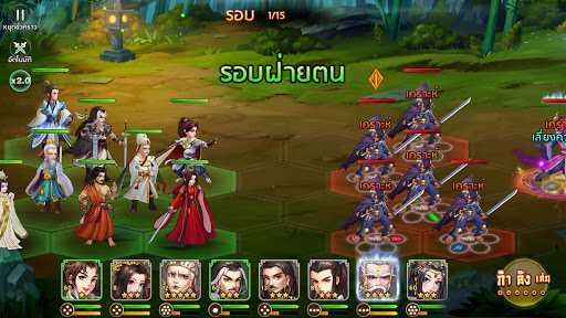Swordsman Awakening apktram screenshots 7