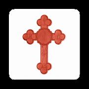 App Gospel - Evangelium APK for Windows Phone