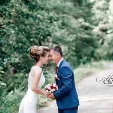 Wedding photographer Olga Maslyuchenko (olha). Photo of 23.08.2018