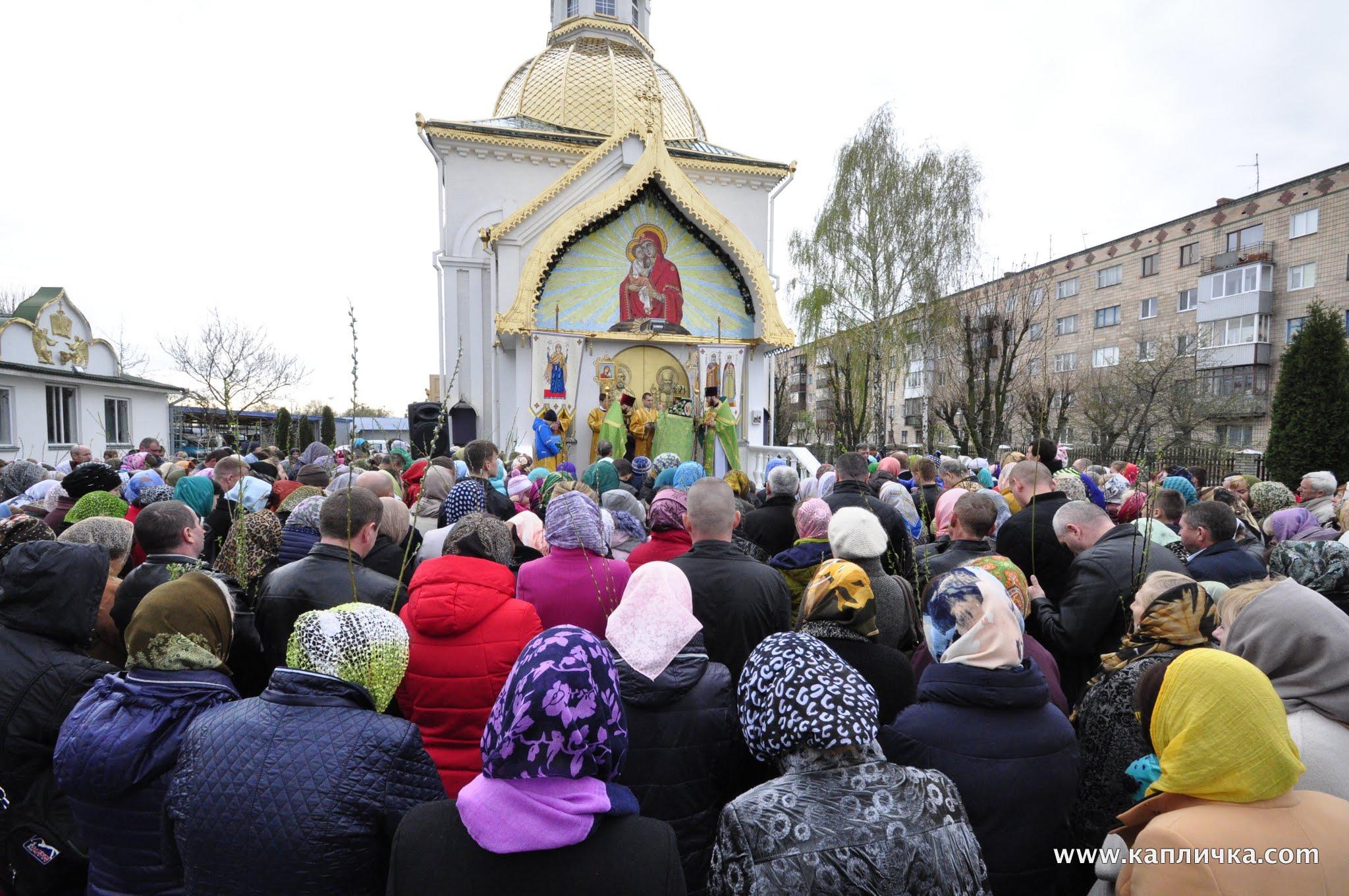 Завершення святкової Хресної ходи біля храму Почаївської ікони Божої Матері