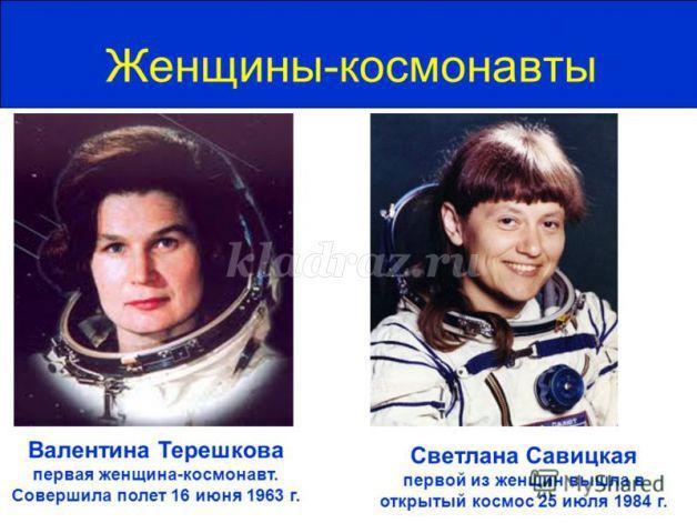 http://kladraz.ru/upload/blogs/5831_ae97dd800eba3f9833baee95a21dfba6.jpg