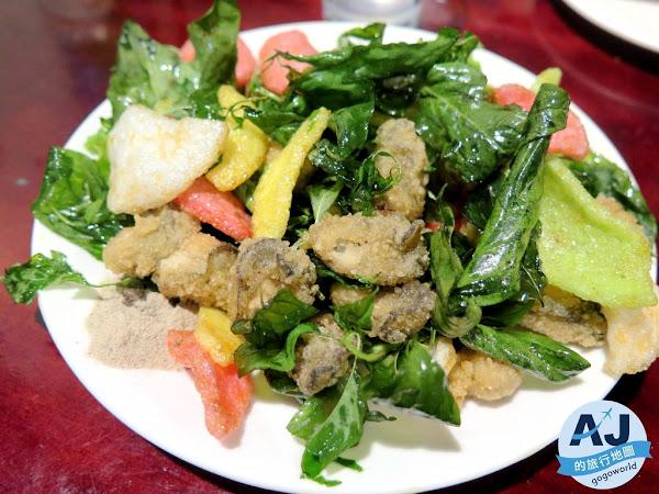 醉翁漁港海鮮 熱炒100 菜色種類多元、物美價廉 提供完整菜單 近微風廣場