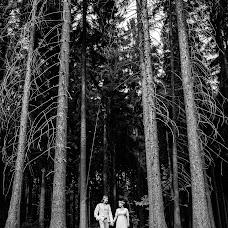 Svatební fotograf Matouš Bárta (barta). Fotografie z 06.09.2016