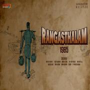 Rangasthalam Official Trailer || Ram Charan || DSP