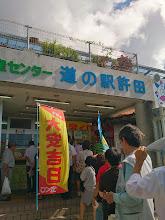 Photo: 6億円か6千万円、どちらか手にしたはず~(*^ー^)ノ♪