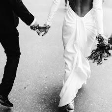 Wedding photographer Anya Lipman (lipmandarin). Photo of 18.05.2018