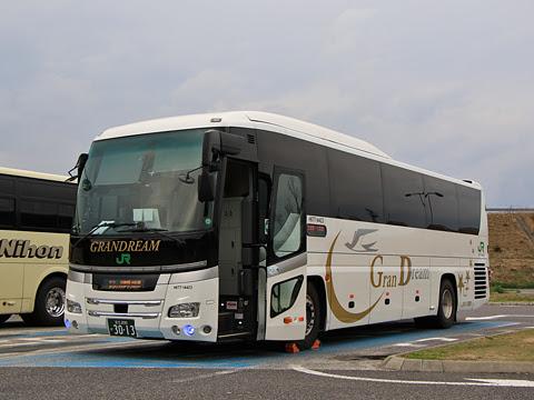 JRバス関東「グラン昼特急9号」 H677-14423 甲南PAにて その1