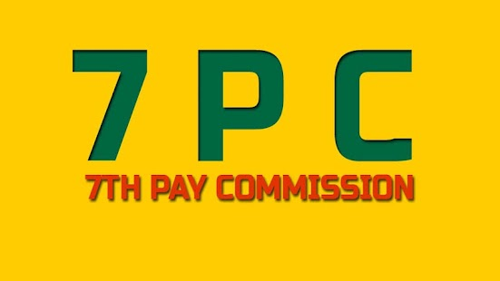 7th Pay Commission- screenshot thumbnail