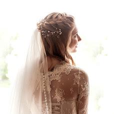 Wedding photographer Anna Poprockaya (poprotskaya1). Photo of 14.09.2017