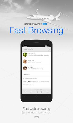 DU Browser Mini(Small&Fast) screenshot 3