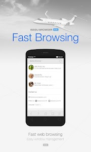 DU Browser Mini(Small&Fast) v1.2.0.6
