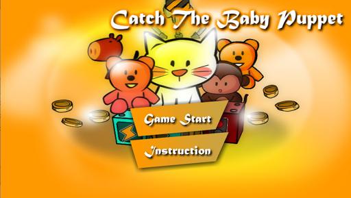 Teddy Bear Puppet Claw 1.1 screenshots 1