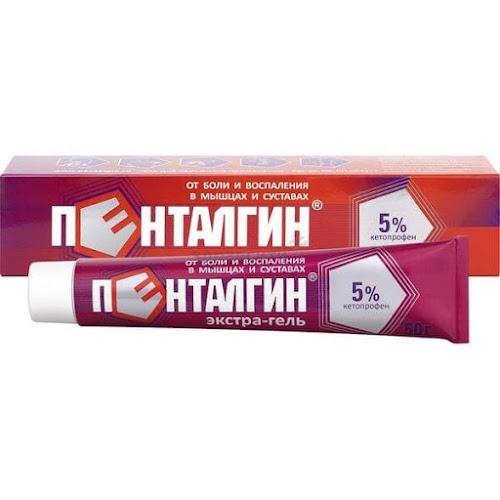 Пенталгин Экстра-гель 5% 50 г