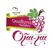 Photo: OLALA SWEET CURD | ARMENIA | 2013 NEW PRODUCT by ASHTARAK DAIRY