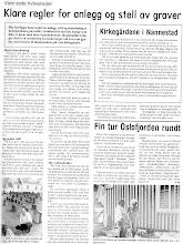 Photo: 1985-3 side 3