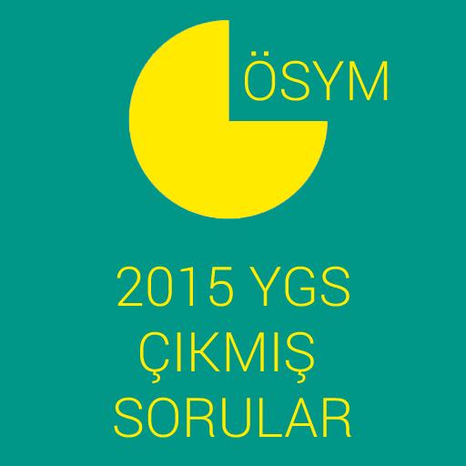 2015 YGS Sınav Soruları APK