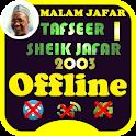 Complete Tafseer Sheikh Ja'afar Mahmud 2003 Part 1 icon
