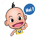 Upin Ipin & Fizi Sticker for WAStickerApps APK