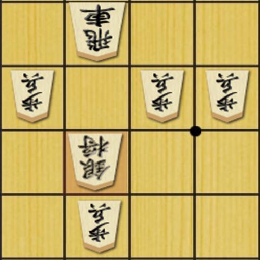 将棋の定跡 急戦矢倉 棋類遊戲 App LOGO-硬是要APP