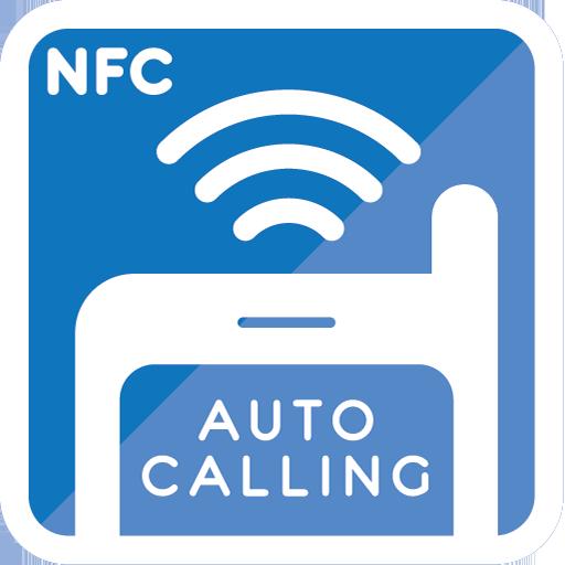 오토콜링-스마트한 주차 전화번호!