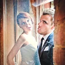 Wedding photographer Patrycja Młynarczyk (klisza). Photo of 31.03.2015