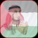 Pray 4 Palestine photo profile icon
