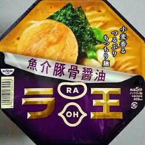 日清食品 日清ラ王 魚介豚骨醤油