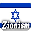 History of Zionism icon