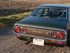 スカイライン  gc110   2000GTX  昭和50年式のカスタム事例画像 よしさんの2019年11月03日07:59の投稿