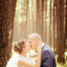 Wedding photographer Viktor Bovsunovskiy (VikP). Photo of 21.07.2014