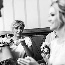 Wedding photographer Anastasiya Lesnova (Lesnovaphoto). Photo of 19.05.2018