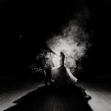 Wedding photographer Alisa Leshkova (Photorose). Photo of 31.08.2017