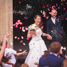 Wedding photographer Anastasiya Perepelkina (AnastasiyaPerep). Photo of 02.10.2018