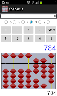 KoAbacus - Mental Arithmetic screenshot