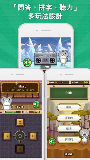 超級單字王Pro  - 英檢、多益、托福 輕鬆學  screenshots 3