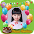 Birthday Party Invitation file APK for Gaming PC/PS3/PS4 Smart TV